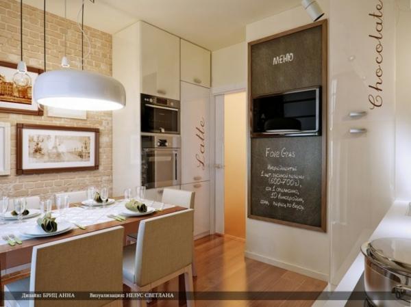 Interessante Ideen Fur Kuche Wandgestaltung - Design