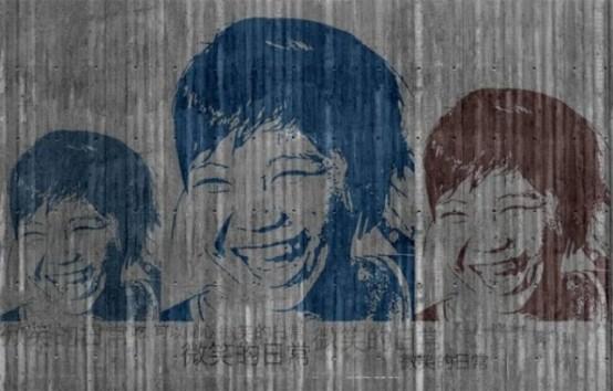 graffiti blau lachen fröhlich Sammlung von Betontapeten