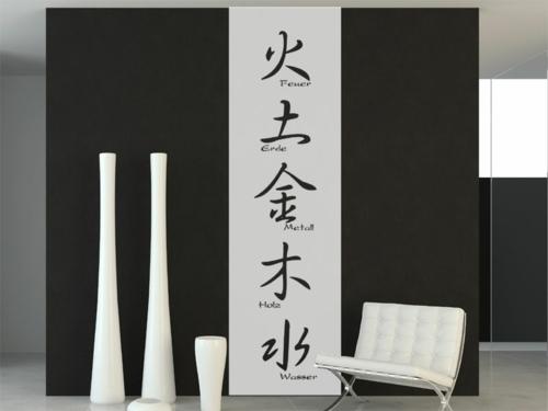 feng shui interior design inspiration elemente schwarz weiß