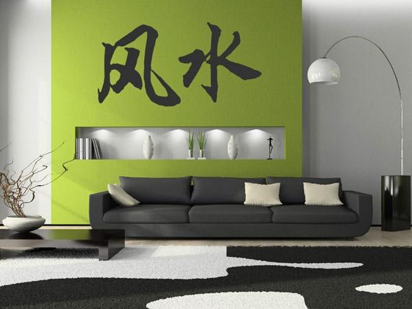 feng shui philosophie heilen sie ihre wohnung und ihr privatleben. Black Bedroom Furniture Sets. Home Design Ideas