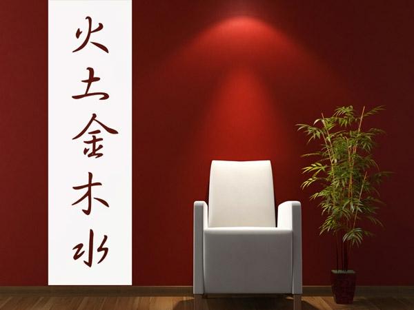 feng shui lehre philosophie ruhe wohnzimmer harmonie sessel