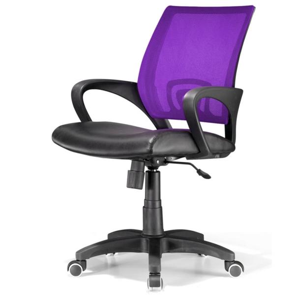 Günstige Bürostühle und Bürosessel schwarz lila lehne
