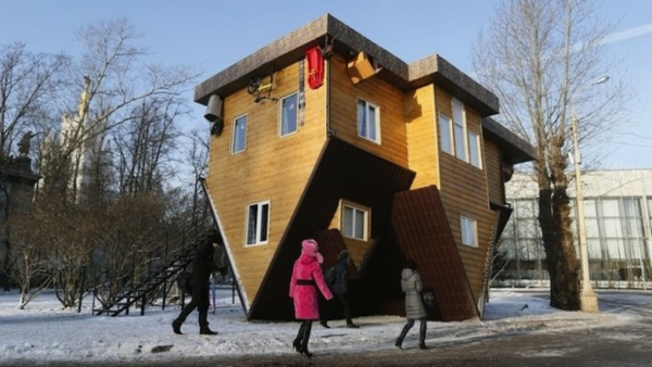 Umgedrehtes haus in russland erstaunliche sehensw rdigkeit for 0 down homes