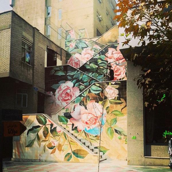 straßenkunst außenarchitektur treppen verkleiden iran