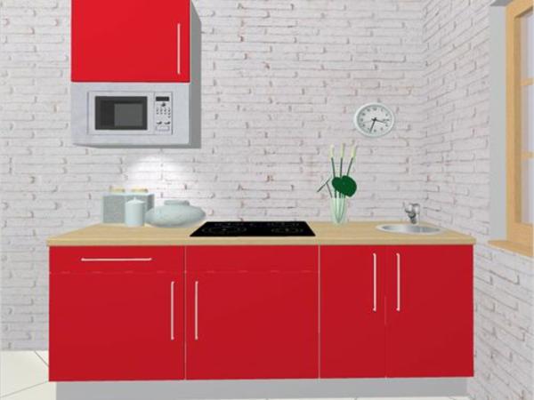 Individuelle k chenl sungen modulk chen for Red and white modular kitchen designs
