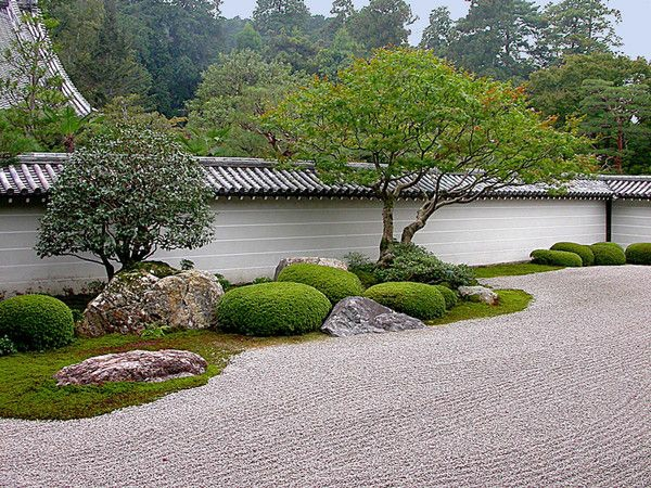 Photos Of Zen Front Yard Design
