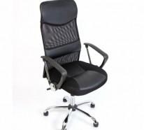 Moderne Büroeinrichtung – Schick im Büro sitzen