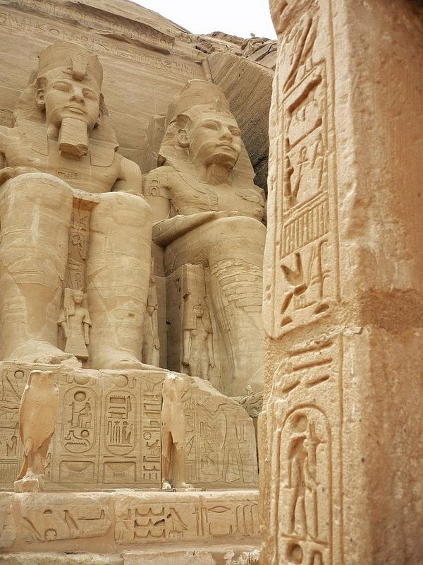 Reise nach Ägypten urlaub sehenswürdigkeit
