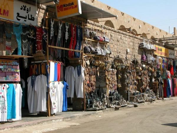 ägypten ideen lokal gegenstände markt