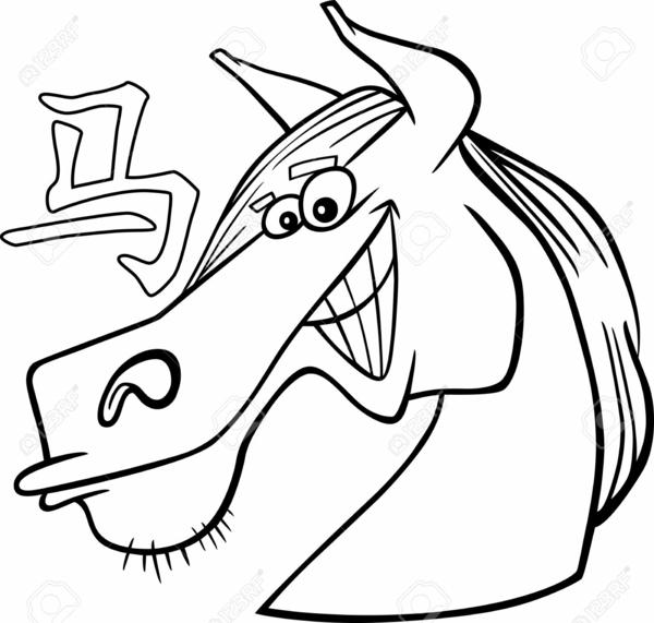 Chinesische Sternzeichen horoskop pferd