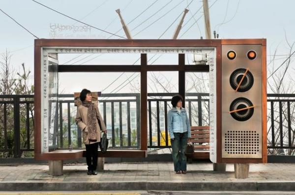 bushaltestellen retro fernseher südkorea