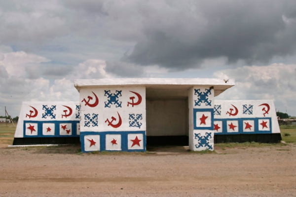 bushaltestelle sowjetische bushaltestelle arkiv kasachstan