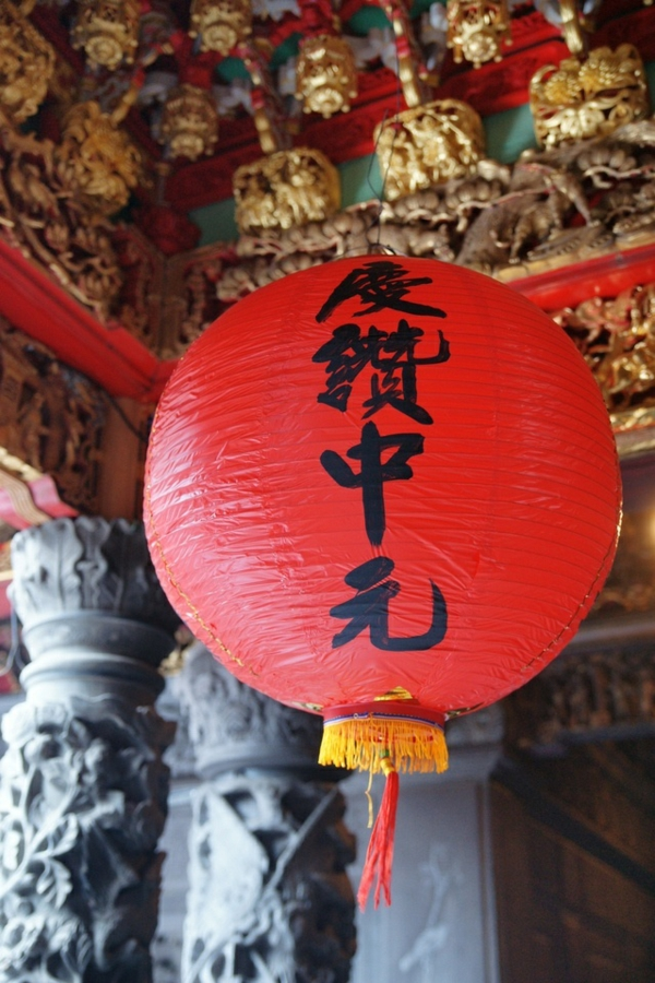Chinesischer Empfängniskalender - Bestimmung ob