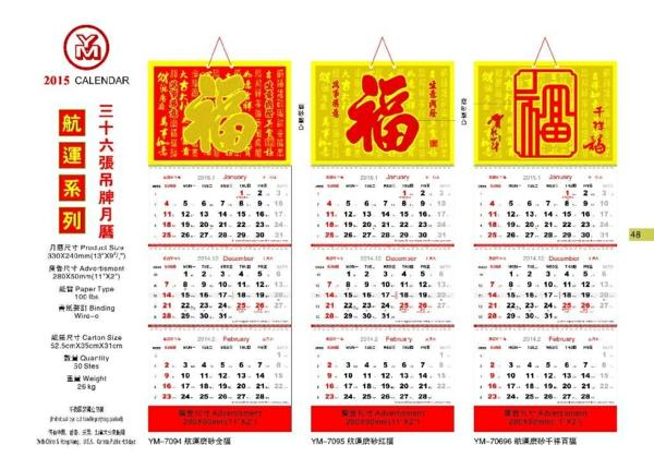chinesischer mondkalender was stellen die mondphasen eigentlich dar