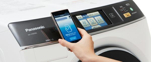 Smart Home Geräte neue technologien
