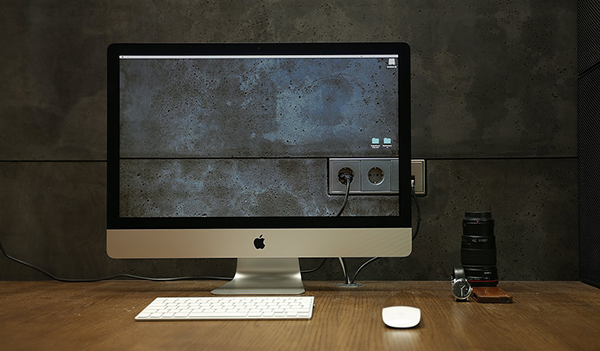 penthouse wohnung sofia desktop kamera