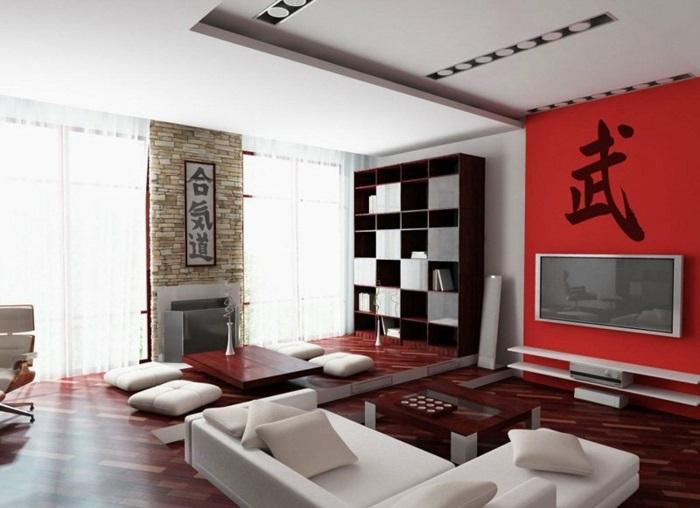 Japanische Deko Ideen Für Ihr Europäisches Zuhause ...