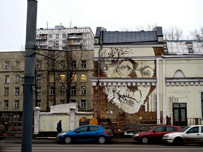 Streetart Künstler vhils portugal hesse