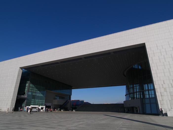Hauptstadt von Südkorea national museum