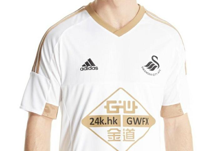 adidas trikotsatz 2015 2016 fußballtrikots swansea city
