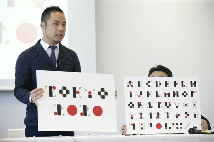 kenjiro sano und seine logo für olympische spiele 2020 japan