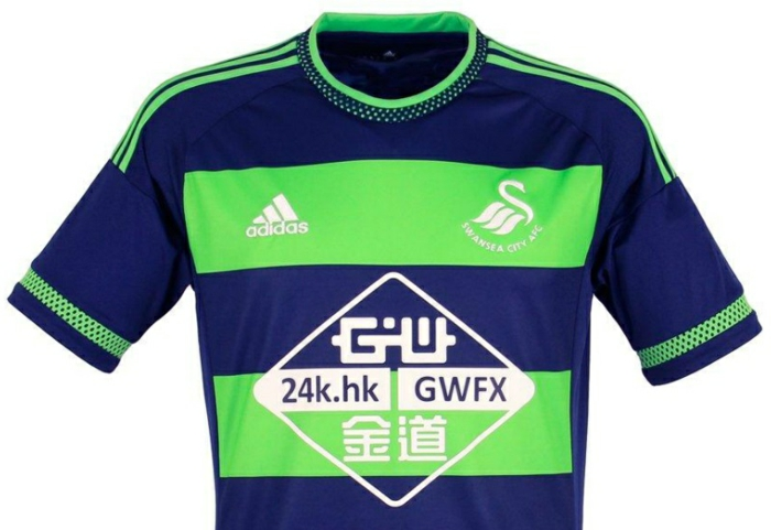swansea city 2015 2016 adidas away trikotsatz fußball trikots