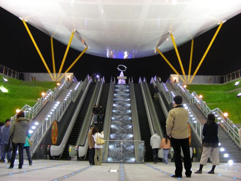 Central Park Station Renovierung Flughafen Taiwan International Airport