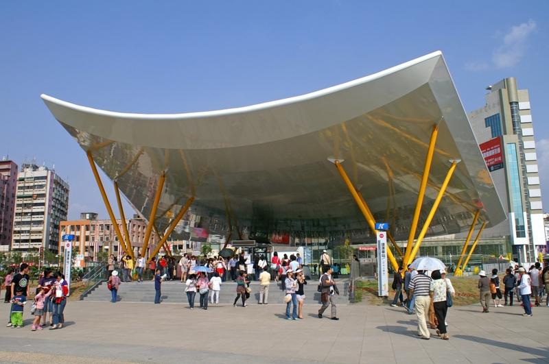Flughafen Taiwan Central Park Station KMRT R9