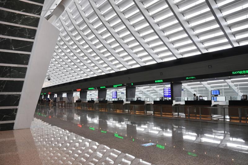 Flughafen Taiwan International Airport Taipeh