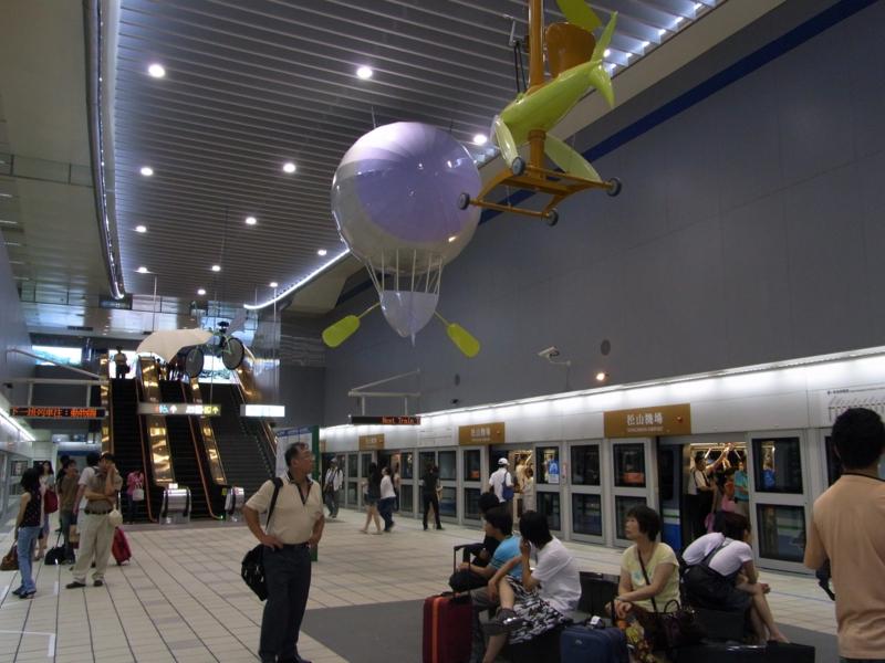 Songshan Airport Taiwan Flughafen Taipeh