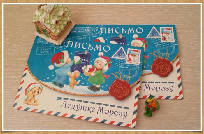 Russische Weihnachten Weihnachten in Russland weihnachtsbaum briefe für den weihnachtsmann