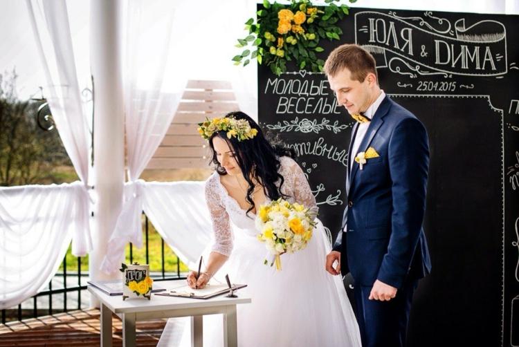 Hochzeitsfeier Ideen Gelb Hochzeitsdeko selber machen