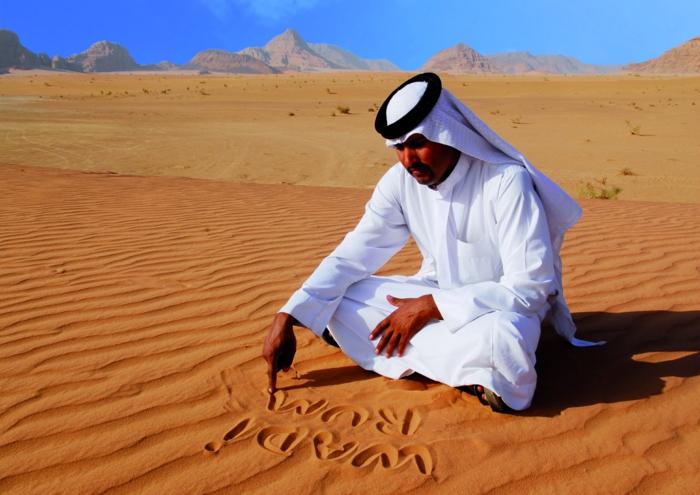 Petra Jordanien Hauptstadt Jordanien Das tote Meer strand wadi rum ocher beduin