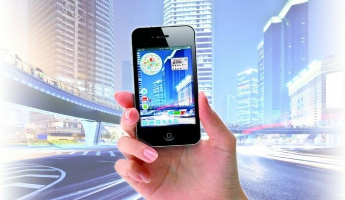 erweiterte realität ar augmented reality app smartphone tablet