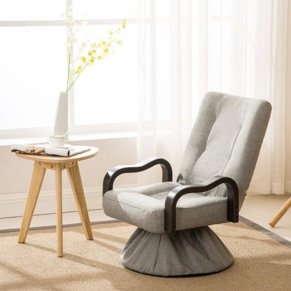 reizender retro komfort relax stuhl