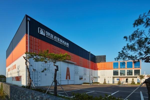 hofeinrichtung moderne architektur häuser-resized
