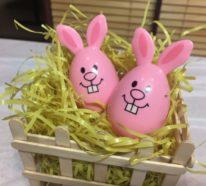 Osterkorb basteln als Deko oder Geschenk- so wird´s gemacht!