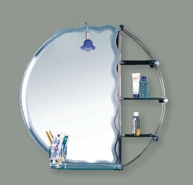 mit staufläche drum herum Badezimmerspiegel
