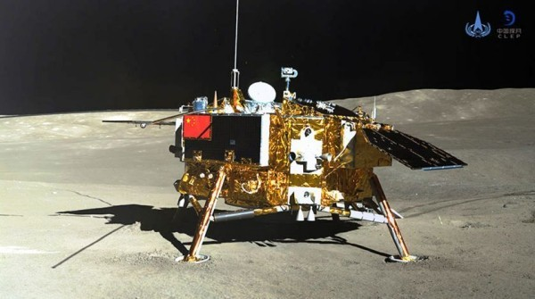 Großer Schritt für die Menschheit Erste Pflanzen keimen auf der Mondrückseite der rover chang e