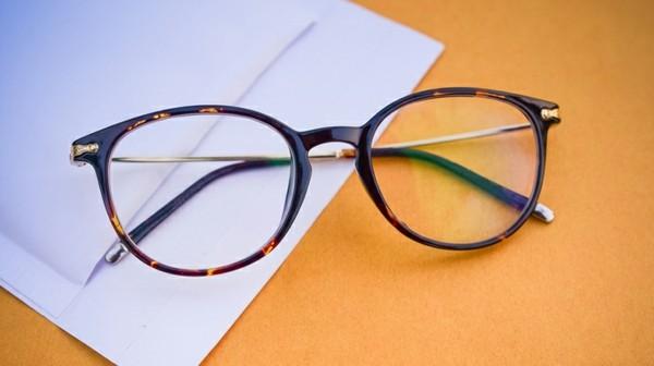 brillenkauf online