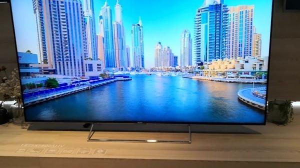 8K TV eine riesengroße Stadt