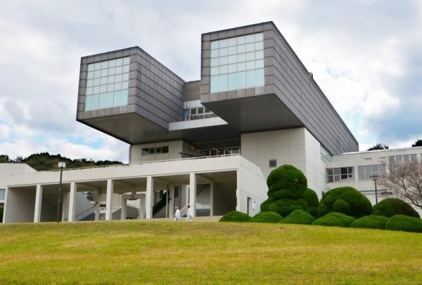 Arata Isozaki Pritzker-Architekturpreis 2019 Kunstmuseum in der japanischen Stadt Kitakyushu 1974