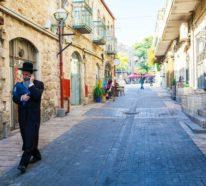 Hilfreiche Israel Reisetipps für einen reibungslosen Urlaub im Heiligen Land