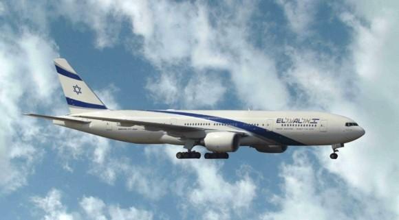 Israel Reisetipps Fluggesellschaft Flugticket buchen