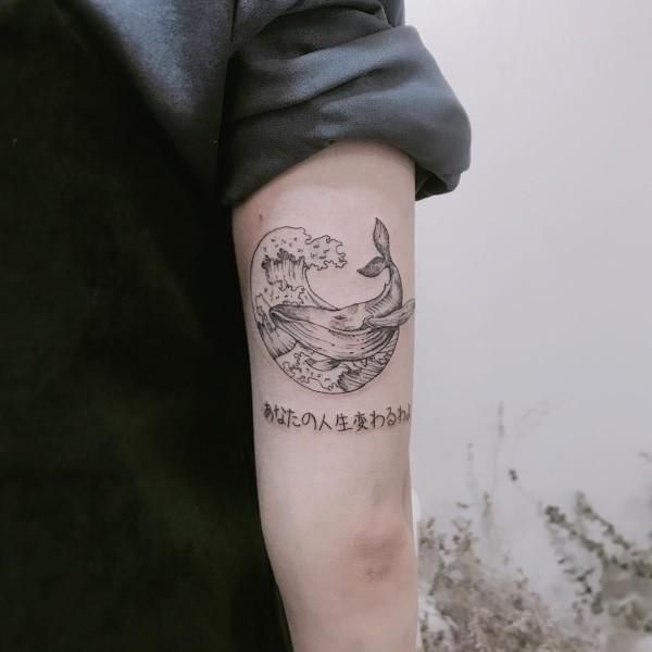 see thema tattoo ideen