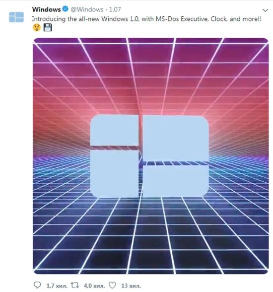 Nach fast 34 Jahren führt Microsoft Windows 1.0 angeblich wieder ein das video in frage twitter