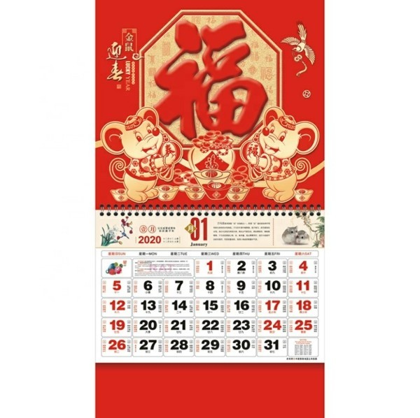 Chinesisches Neujahr 2020 Lunar Kalendar China