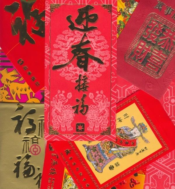Chinesisches Neujahr 2020 chinesische Tradition Glücksgeld