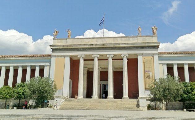 archäoogisches museum in Athen