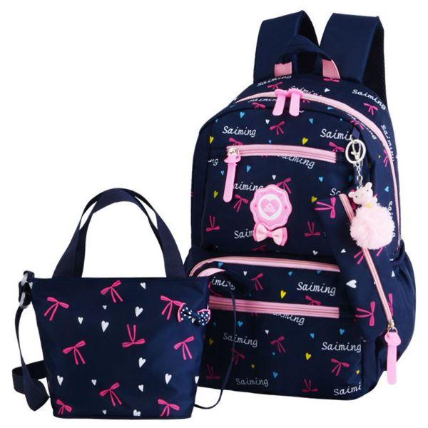 Σχολική τσάντα Μεγάλη σειρά από τσάντες για το σχολείο